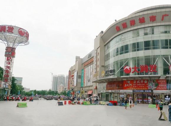 增城新塘卫山派出所_项目案例 | 广州市琳江建筑设计有限公司